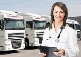 Предрейсовый и послерейсовый медицинский осмотр водителей транспортных средств 72 ч.