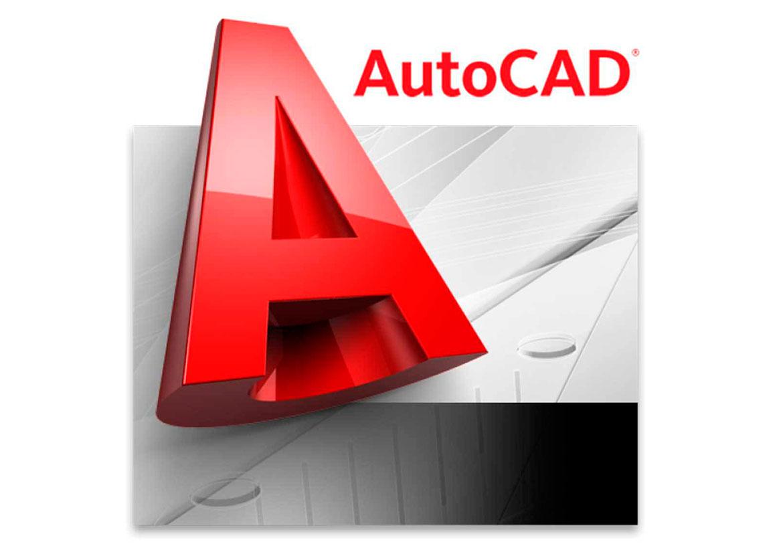 Изучение системы автоматизированного проектирования  AutoCAD.