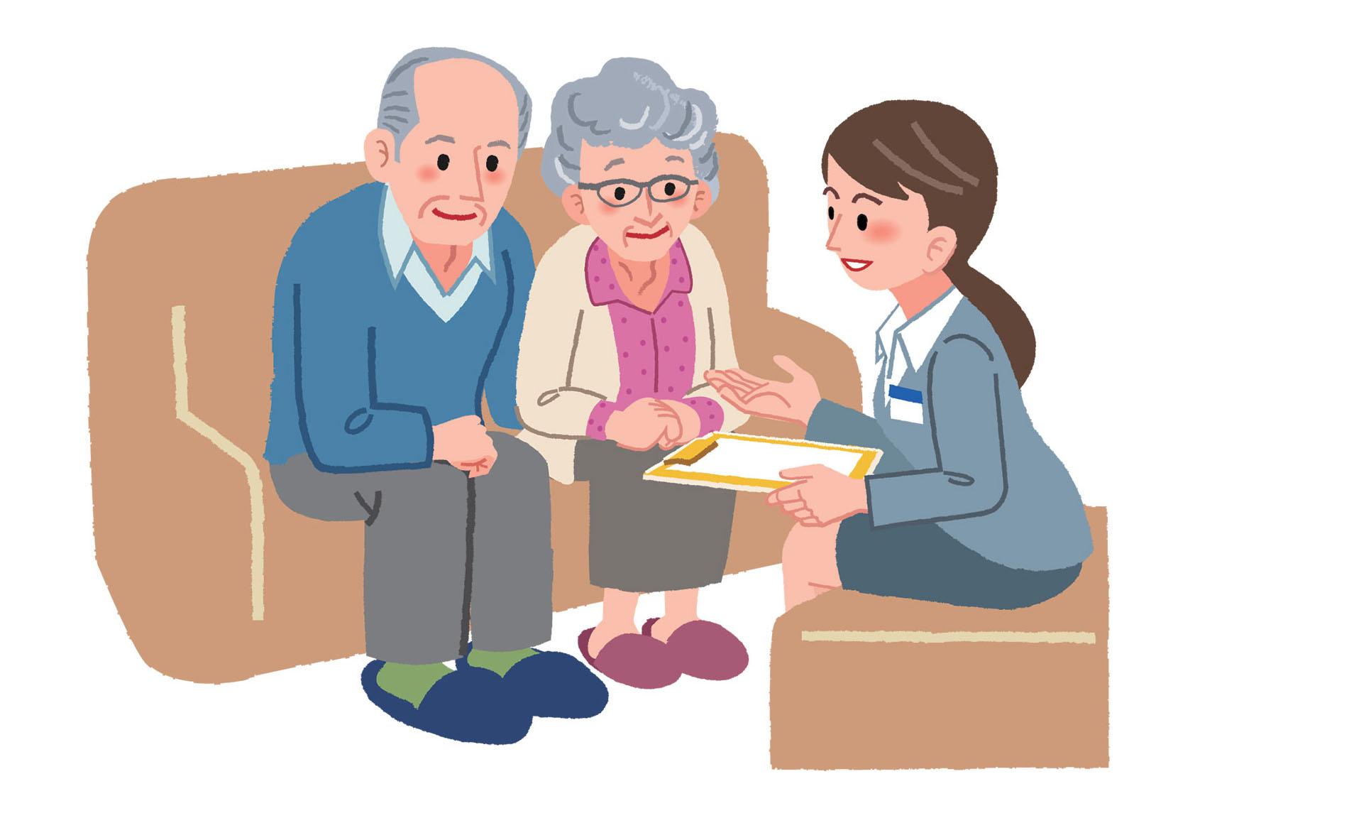 Социальная работа в учреждениях, организациях и службах социального обслуживания