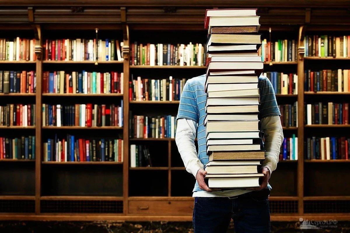 Библиотечное дело. Методика и технология работы с современными автоматизированными и информационными системами библиотек